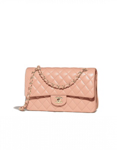 Chanel Beige Classic Flap Medium Bag