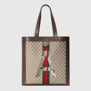 Gucci DIY Ophidia Tote 3
