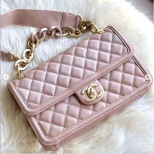 Chanel Beige Sunset By The Sea Flap Bag 2