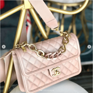 Chanel Beige Sunset By The Sea Flap Bag 3