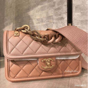 Chanel Beige Sunset By The Sea Flap Bag
