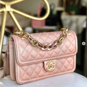 Chanel Beige Sunset By The Sea Flap Bag 4