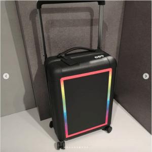 Louis Vuitton Black/Multicolor Horizon Bag