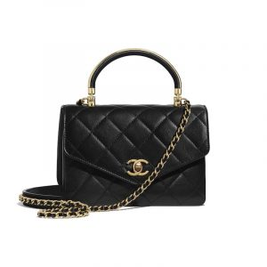 Chanel Black Quilted Calfskin Small Top Handle Bag