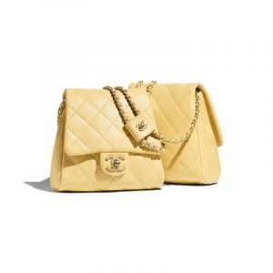 Chanel Yellow Lambskin Medium Side Pack Bag