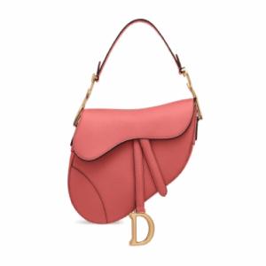 Dior Silver Saddle Bag