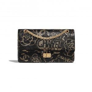 Chanel Black:Gold Graffiti Crocodile Embossed Reissue 2.55 225 Bag