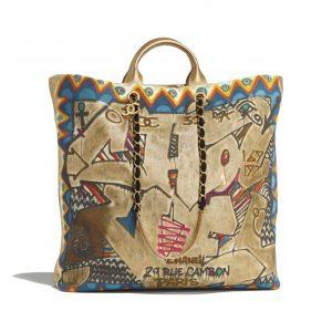 Chanel Multicolor Street Spirit Maxi Shopping Bag