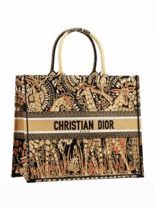 Dior Giraffe Print Book Tote Bag