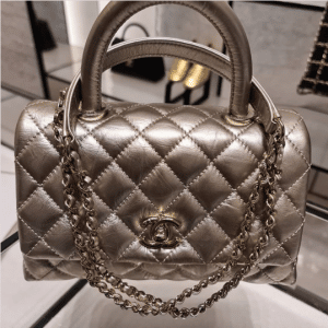 Chanel Gold Champagne Coco Handle Small Bag