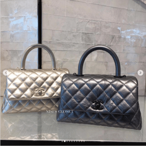 Chanel Gold and Silver Coco Handle Bags