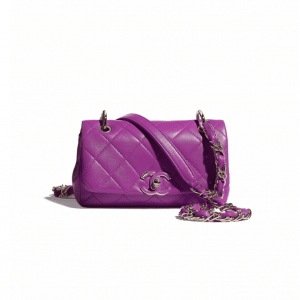 Chanel Purple Lambskin Small Flap Bag
